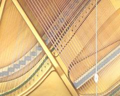 Bảng cộng hưởng và khung đàn Piano Yamaha U2H