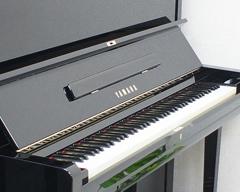 Nắp bàn phím của đàn Piano Yamaha U2H