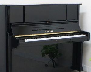 Đàn Piano Yamaha UX2