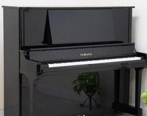 Đàn Piano Yamaha UX30BL
