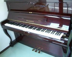 piano rosenstock 4