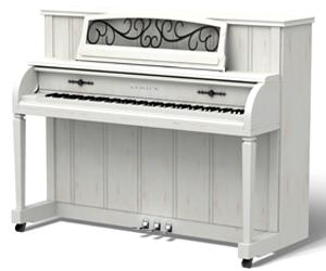 Dan piano Samick SHK1004R-1