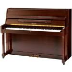 Đàn Piano Diapason NO125