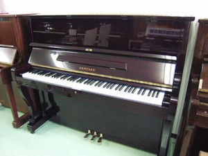 Piano Marchen