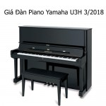 piano-yamaha-u3h-01