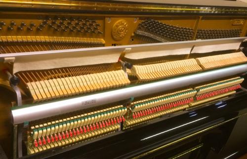 búa đàn piano Kawai BL12